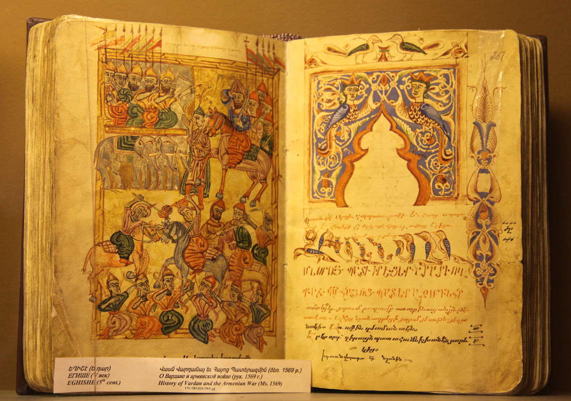 1569 Manuscript of writings of Yeghishe on the 5th Century Armenian Persian Wars