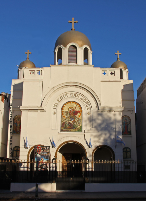Antiochian Orthodox Cathedral Buenos Aires