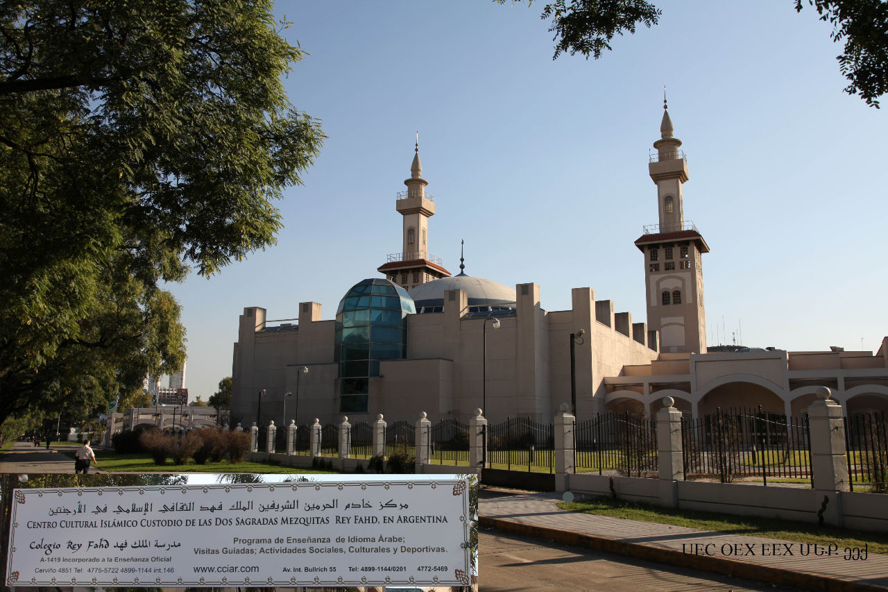 buenos_aires_mosque