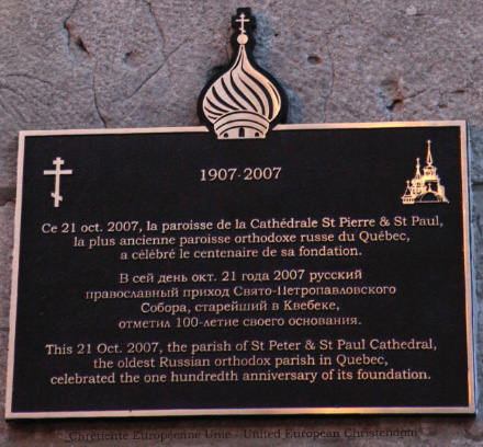 uec_ca_quebec_montreal_cathedrale_pierre_paul_orthodox_sign
