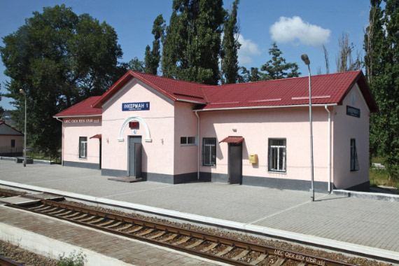 Inkerman train station