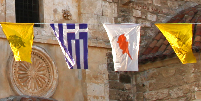 Cypriot Greek and Orthodox flags