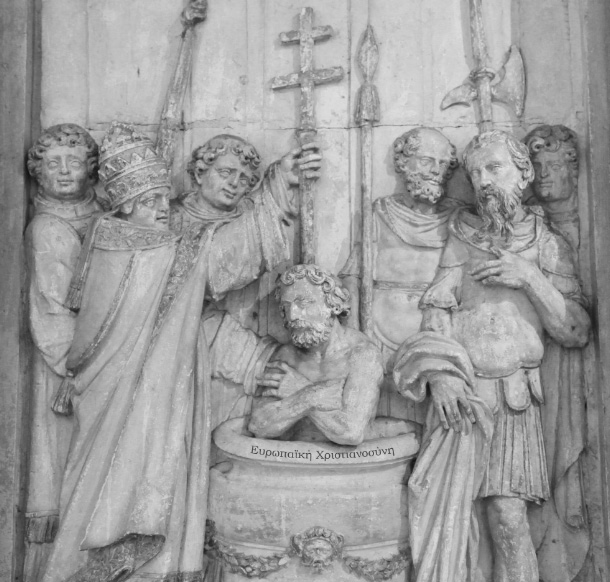 ... medieval base relief depiction of the Baptism of Emperor Constantine the Great in the Basilica of Saint Remi in Reims, France