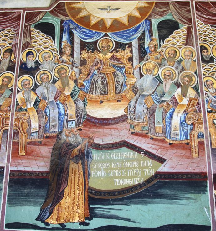 Fresco depicting the Sixth Ecumenical Council in the narthex of the Church of Saint Athanasius the Athonite in the Great Lavra on Holy Mount Athos