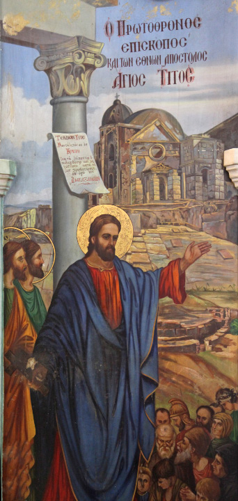Christ and Apostles Paul and Titus icon in Heraklion