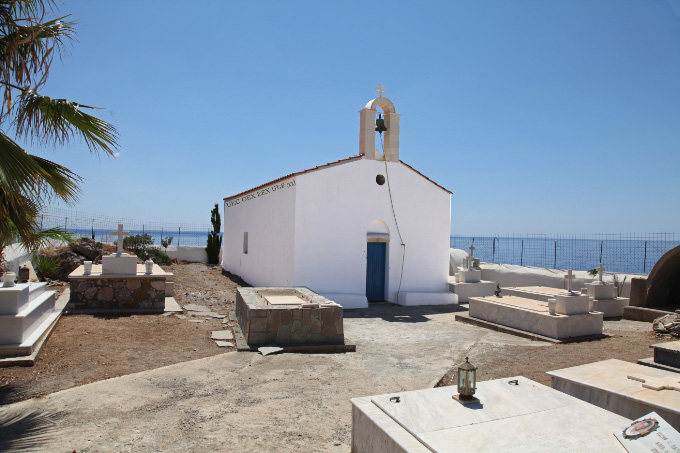 Church in Loutro Phoenix