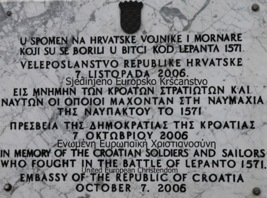 Croatian plaque at Naupaktos Battle of Lepanto