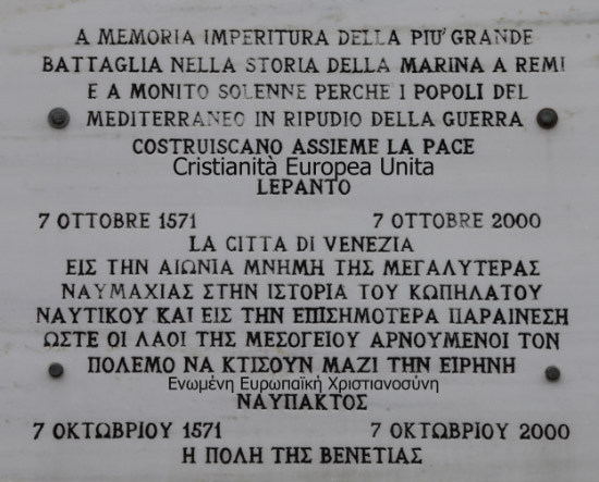 Italian plaque at Battle of Lepanto