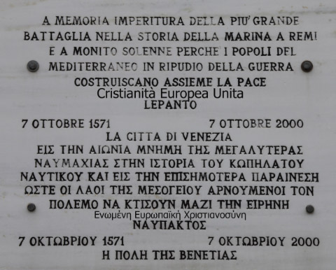 Italian plaque at Naupaktos commemorating the Battle of Lepanto