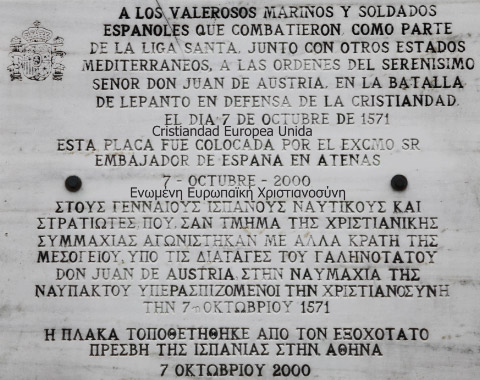 Spanish plaque at Naupaktos commemorating the Battle of Lepanto
