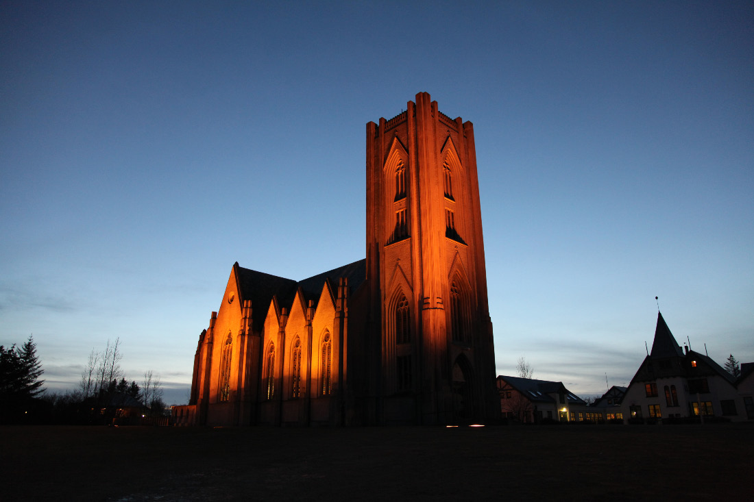 Dómkirkja Krists Konungs – Christ the King Cathedral