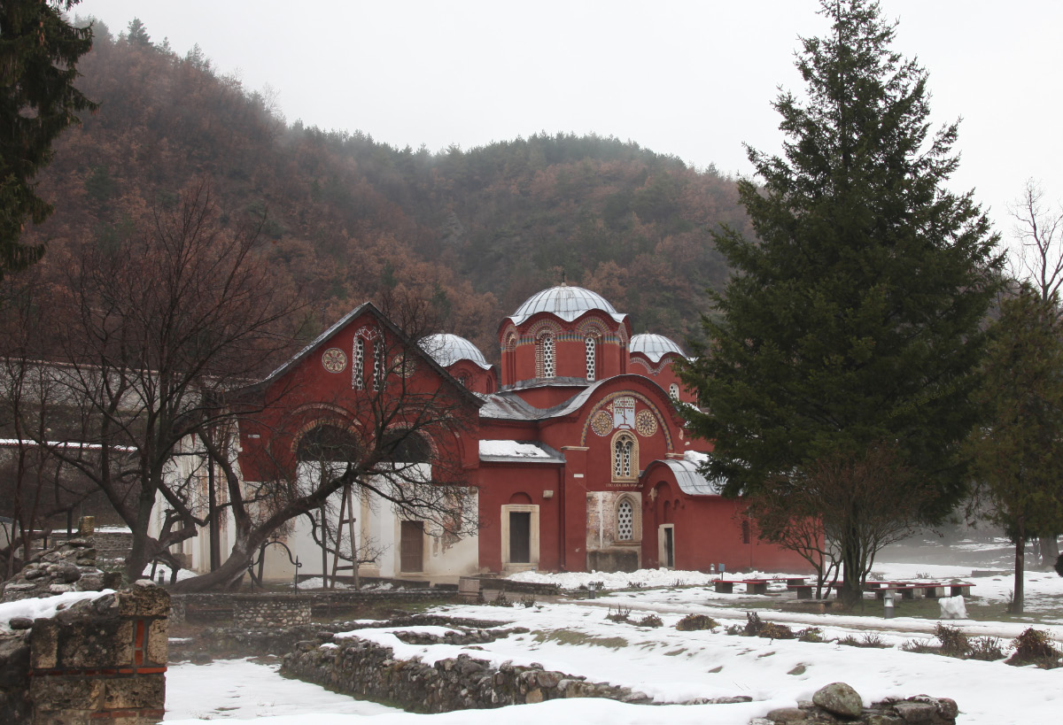 Patriarchate of Peć Church complex