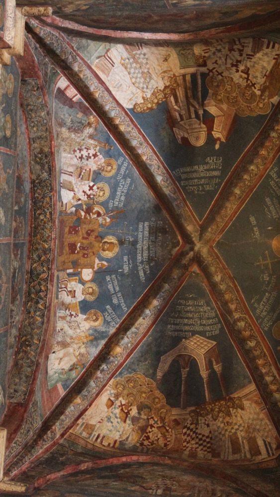 In the central nave of the narthex in the Visoki Dečani Monastery in the Metohija region of Kosovo and Metohija within the pictured ceiling cross vault the First Ecumenical Council
