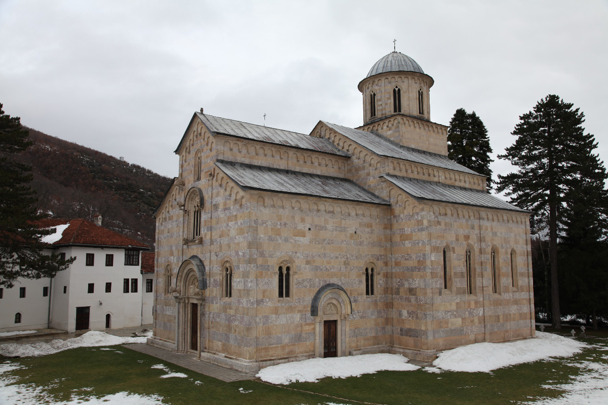 Church of Visoki Dečani Monastery in Kosovo