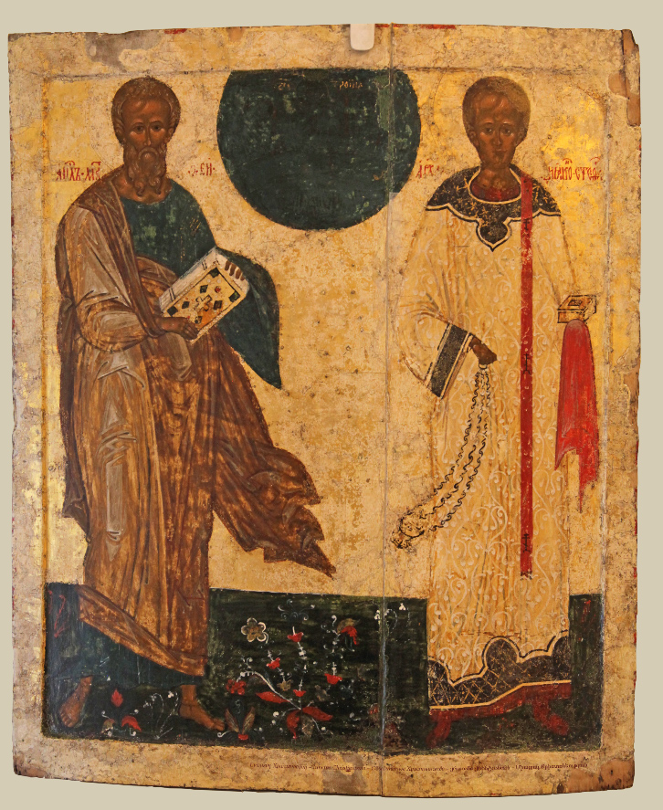 XVI century icon of Apostle Evangelist Saint Matthew and Archdeacon and First Martyr Saint Stephen in Pskov State United Historical and Architectural Museum-Reserve
