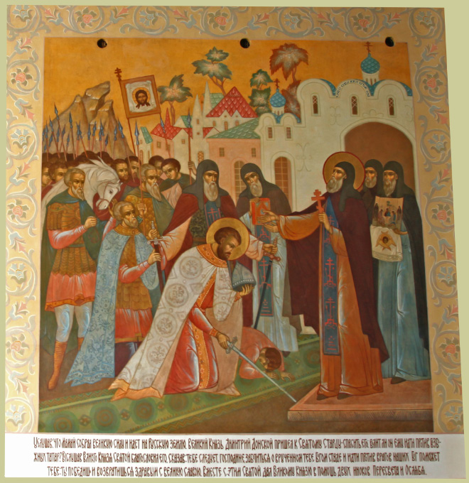 fresco at Holy Gate of Holy Trinity Saint Sergius Lavra depicting SS Sergius and Dimitry Donskoi
