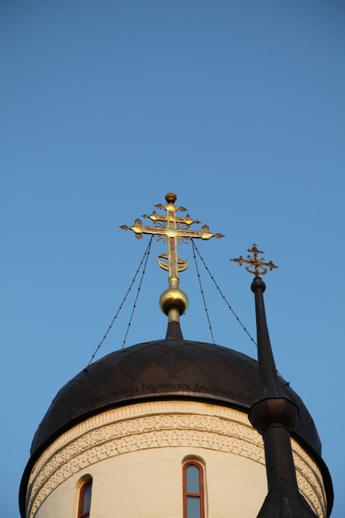 cupola of XV century Собор Успения Пресвятой Богородицы на Городке в Звенигороде – Cathedral (in the town) of the Assumption of the Blessed Virgin Mary in Zvenigorod