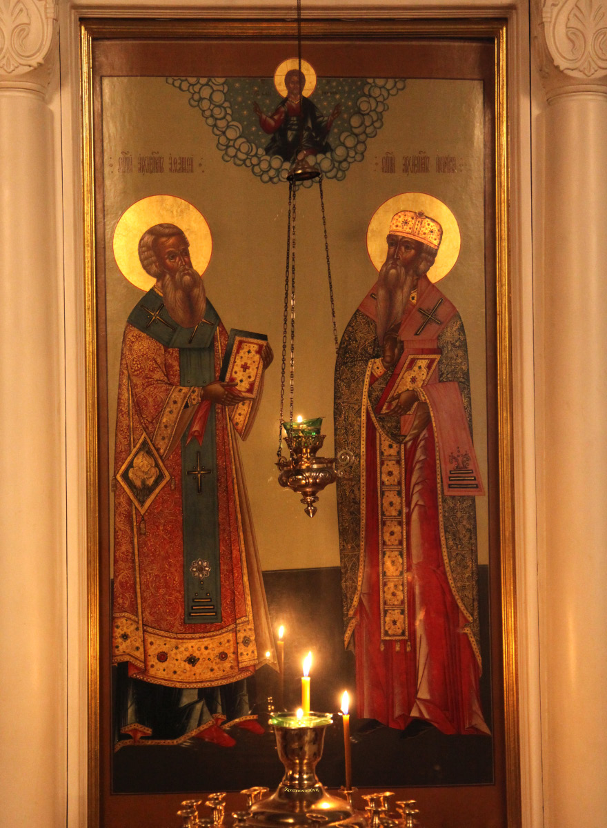 Saints Athanasius and Kirill of Alexandria, Patriarchs and Doctors of the Church