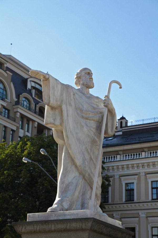 On Михайлівська Площа – Mykhailivska Square in  Kyiv in the Ukraine the figure of Apostle Saint Andrew within the Памятник княгині Ользі – Monument to Princess Olga