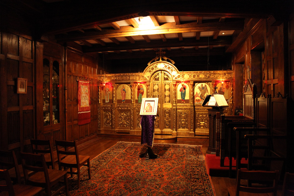 chapel in New York headquarters of the Greek Orthodox Archdiocese of America