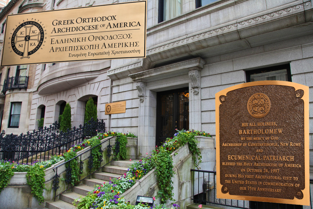 Greek Orthodox Archdiocese of America on East 79th Street in Manhattan in New York City