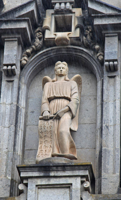 Angel bearing script on Cathedral of Holy Trinity in Addis Ababa