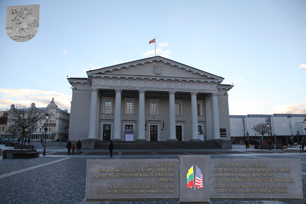 Vilniaus rotušė –Vilnius Town Hall, neoclassical building of 1799 on the site of earlier structures going back four centuries